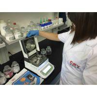 ABS工程塑料水分测定仪