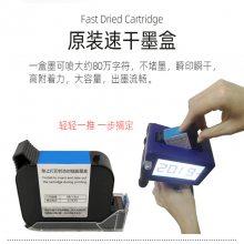 进口油墨打码机不掉色,小型瓶身瓶盖日期喷码机,数字生产日期批号打码器