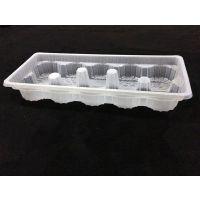 江苏PET食品级吸塑托盘/龙眼塑料包装内托/无锡真辉吸塑包装制品厂