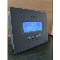电池巡检仪、在线式电池检测仪、在线式电池检测设备、在线式电池检测系统、蓄电池巡检仪