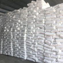 UHMWPE9300CG燕山石化超高分子量聚乙烯限量出售