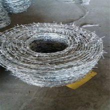 围墙刺丝 刀片刺绳厂 刀片刺绳多少钱一米