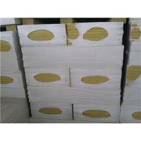 铁力厂家供应/ 夹心外墙岩棉复合板容重150kg/全国配送