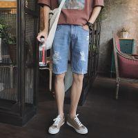 忆惜格罗不规则设计男式牛仔裤 潮流夏季水洗浅蓝色 直筒型破洞磨白牛仔短裤