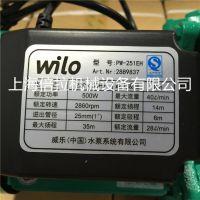 PW-251E/PW-251EH增压泵WILObest365怎么存款_威廉希尔。best365_best365存款取样泵高扬程循环泵