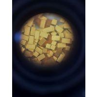 无锡努特 铝合金镀金加工定制 价格合理