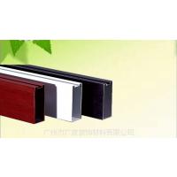 厂家直销木纹铝合金材 木纹铝方通型材 木纹铝方管