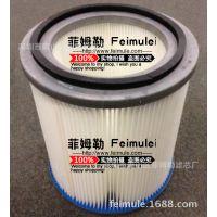 HEPA Filter 菲姆勒 无纺布空气滤筒 330×330 除尘滤筒