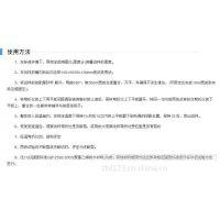 防水卷材弯折仪-天津智博联低温弯折仪试验和低温柔性试验