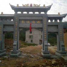 {金玉石材}农村牌楼雕刻 河北石头牌坊价格优惠生产厂家
