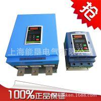 批量供应NKR1S-110 55KW智能型低压电机软启动器 上海能垦软起动器