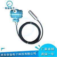 CYB-51S普通型液位变送器 进口芯体投入式液位变送器传感器4-20mA