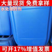 防丢水臭味剂,冬季供暖,万瑞厂家直销。
