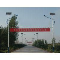 重庆自动太阳能路灯批量供应