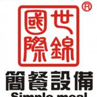 中山世纪锦轩实业有限公司