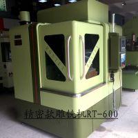 台湾飞鹤高速雕铣机数控三轴线轨立式气动锣床