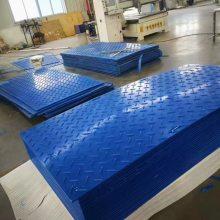 超高分子量聚乙烯煤仓衬板 水泥库内高分子树脂衬板 厂家直销