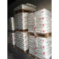 经销美国杜邦EVA 460杜邦发泡级EVA树脂 热稳定性EVA塑料