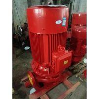消防泵安装XBD18.3/30G-L厂家直销