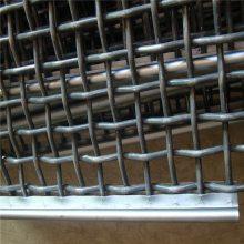 轧花网产销 钢丝轧花网用途 矿用铁丝网