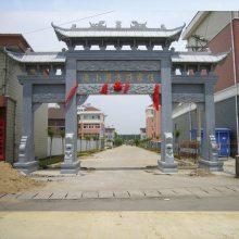 山西村口石牌坊设计图样式大全,山西新农村建设牌坊厂家--顺利石雕厂