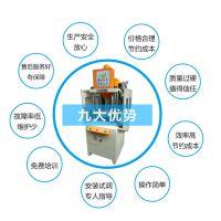金拓機械自動化機器手KTR
