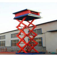 AG二八杠 牌移动式升降机|升降平台可根据要求定制