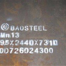 Mn13薄板现货 3.0~5.0×1000上毛×L(mm) 预硬化轧制 耐磨损