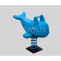 塑料玩具系列海豚造型摇摇乐FY17-20512 飞友游乐