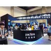 2017第二十一届中国国际软件博览会