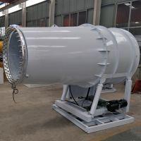 吸附式除尘环保喷雾设备 多功能环保喷雾机 厂家