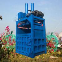 废品废纸打包机厂家 普航油漆桶压扁机 废旧物质回收站用挤包机 质保