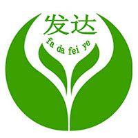 石家庄市藁城发达生物发酵肥有限公司