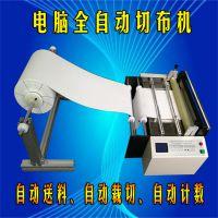 厂家直销涤纶布裁切机自动涤纶布卷料裁张机涤纶布自动切布机