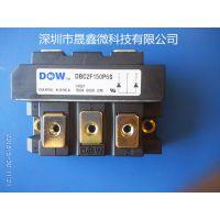 大卫 二极管模块 DBC2F150P6S