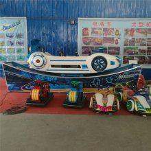 新款飛機彎月飛車游樂設備彎月飄車寶馬飛車F1新款飛車游樂設備