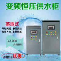 变频恒压供水系统的分类(水泵变频控制器的应用场景)
