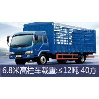 广州到浙江杭州宁波的回头车大货车出租货运公司