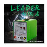 供应不锈钢焊接机 冷焊机技术 冷焊机与氩弧焊的不同