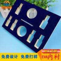 厂家定制化妆品内托 ***礼品盒EVA内衬 黑白色高发泡棉包装盒