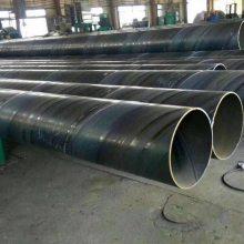 天津黄骅港降水井钢管Φ273*3、4、5、6基坑排水花管、地铁降水滤水管、地热井花管