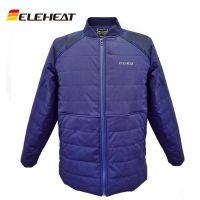 新款钓鱼防晒服户外运动滑雪加热服智能电热服装单件套L码