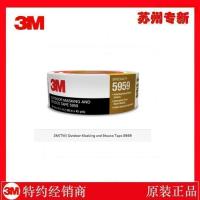江苏供应3M898MSR纤维胶带\3M898MSR用于捆扎及加固的高强度纤维胶带