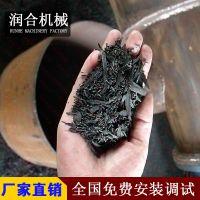 新型炭化机 再生果壳活性炭机器 全自动木炭机设备 BBQ烧烤碳机器