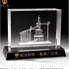 上海工商联十周年礼品,上海、重庆、成都、北京、天津商会纪念品