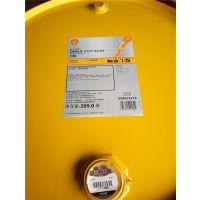 壳牌OMALA可耐压S4 GX220号合成齿轮油