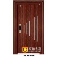 清远门业品牌,家和大富,不锈钢门系列十大品牌JHDF 防盗 金属 C级