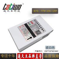 通天王12V41.67A(500W)瓷白色户外防雨 招牌门头发光字开关电源