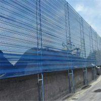 钢板冲孔防风网 喷塑防风网 煤场防风抑尘网