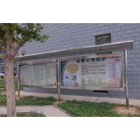 北京西城区三里河不锈钢宣传栏灯箱制作安装设计